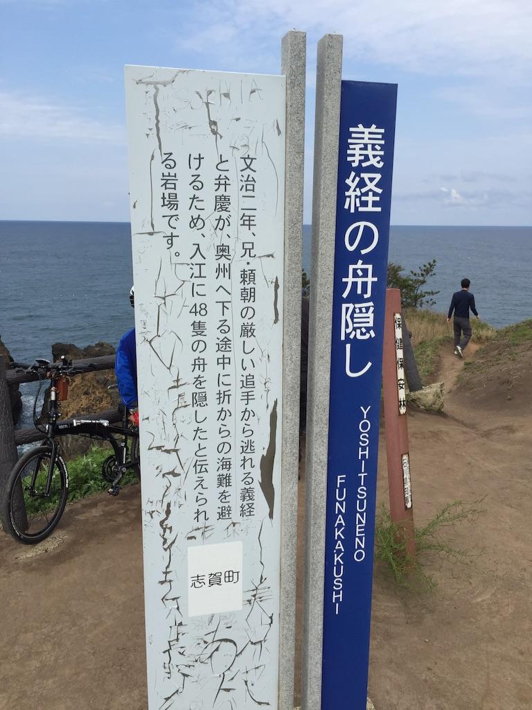f:id:AkasakaIchiro:20160502222423j:image