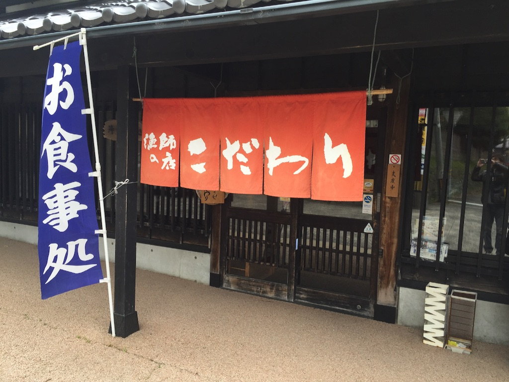 f:id:AkasakaIchiro:20160502232321j:image