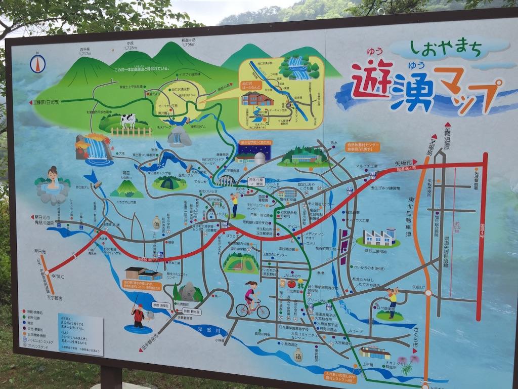 f:id:AkasakaIchiro:20160505204559j:image