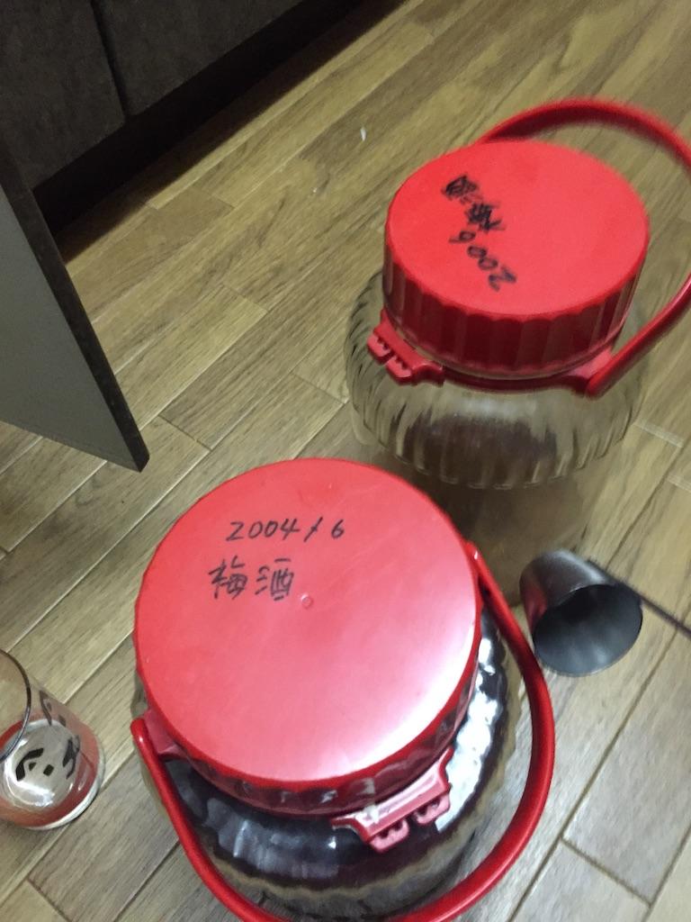 f:id:AkasakaIchiro:20160522213058j:image