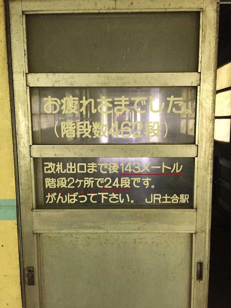 f:id:AkasakaIchiro:20160604212914j:image
