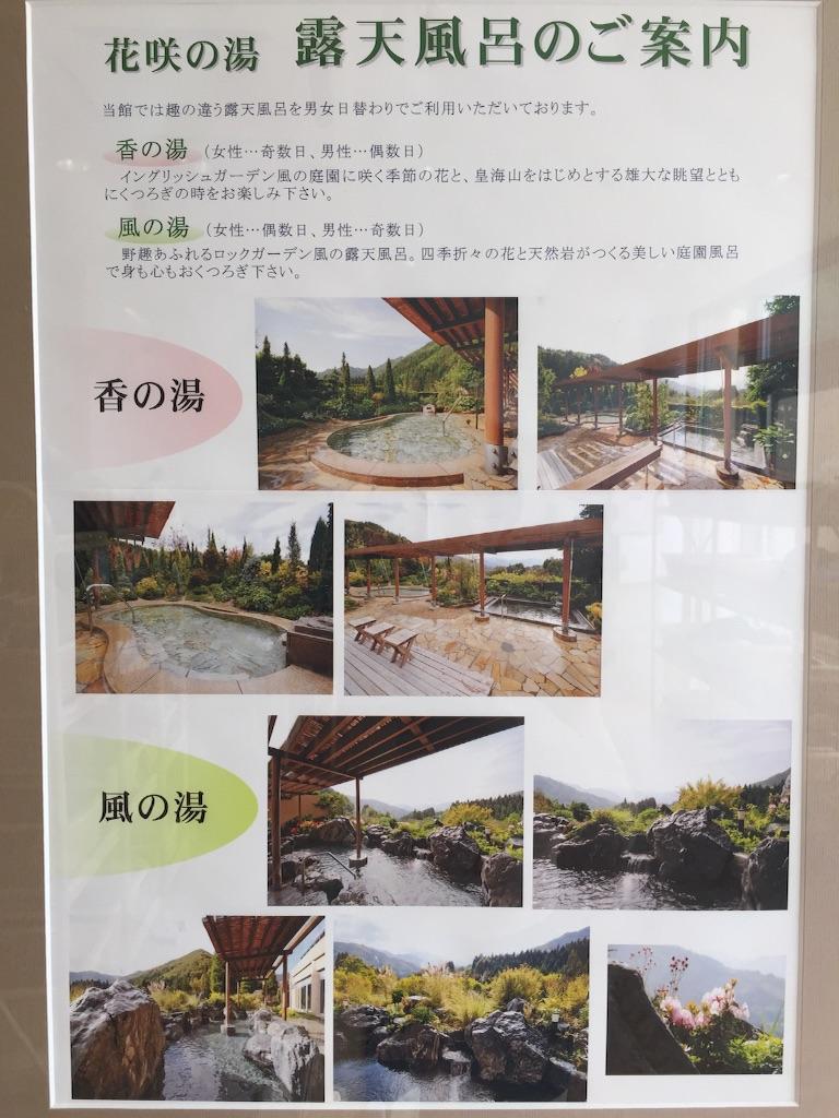 f:id:AkasakaIchiro:20160604214701j:image