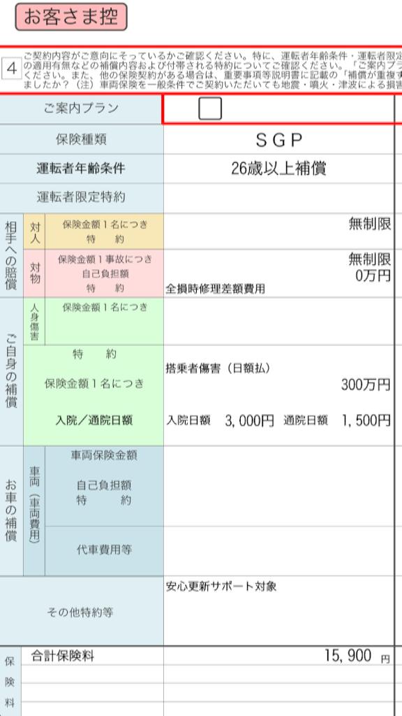 f:id:AkasakaIchiro:20160614230138p:image