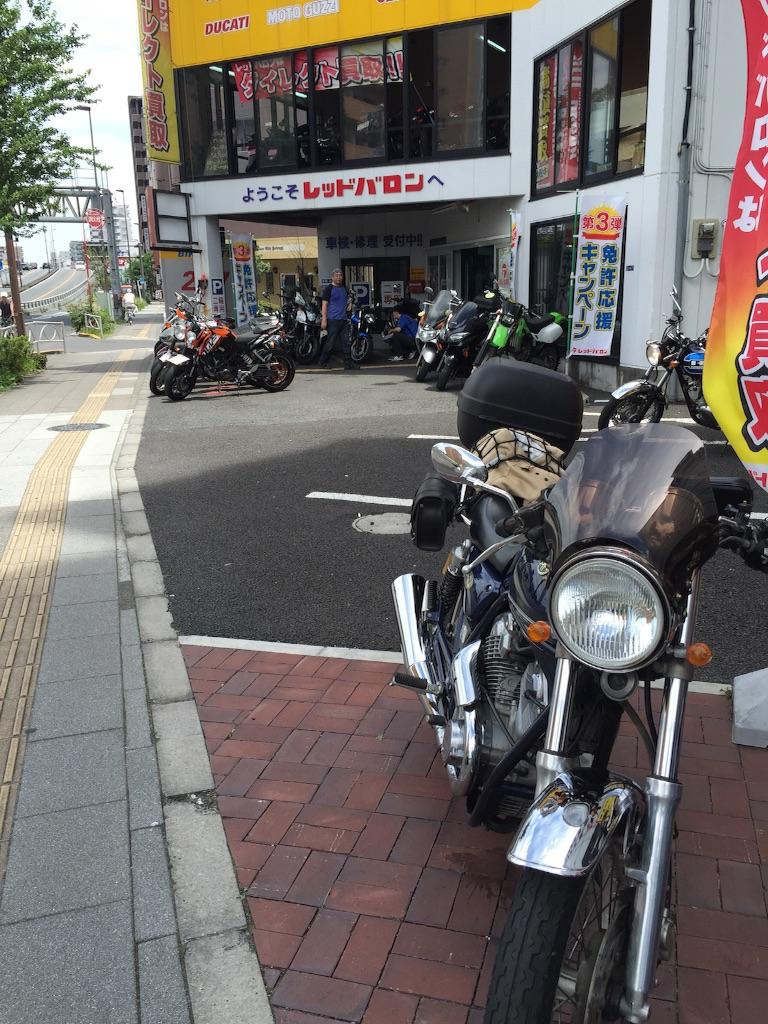 f:id:AkasakaIchiro:20160703153439j:image