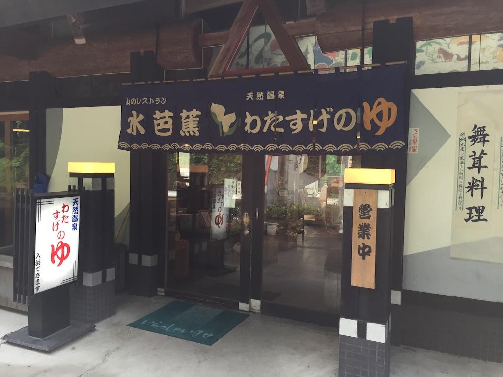 f:id:AkasakaIchiro:20160710201648j:image