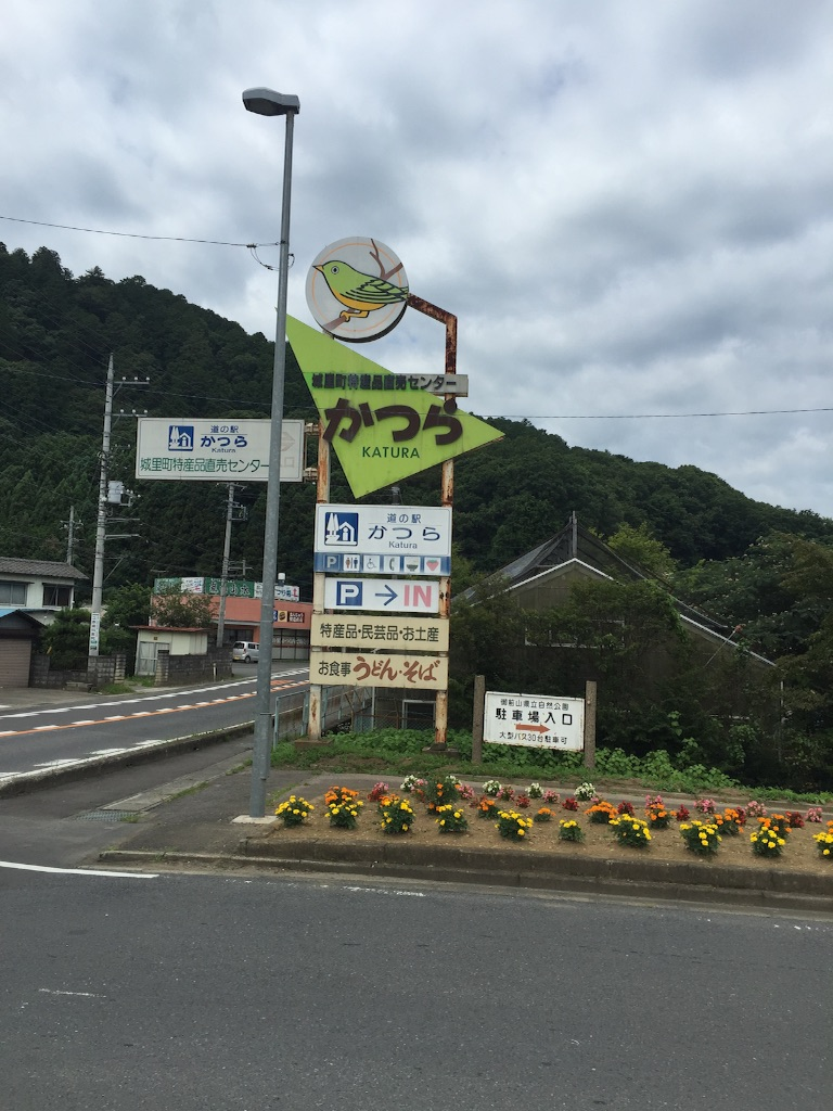 f:id:AkasakaIchiro:20160718220622j:image