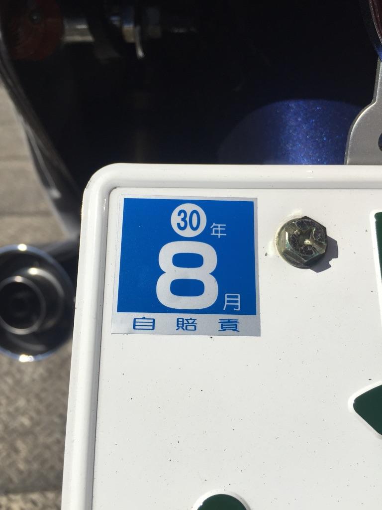 f:id:AkasakaIchiro:20160718222507j:image