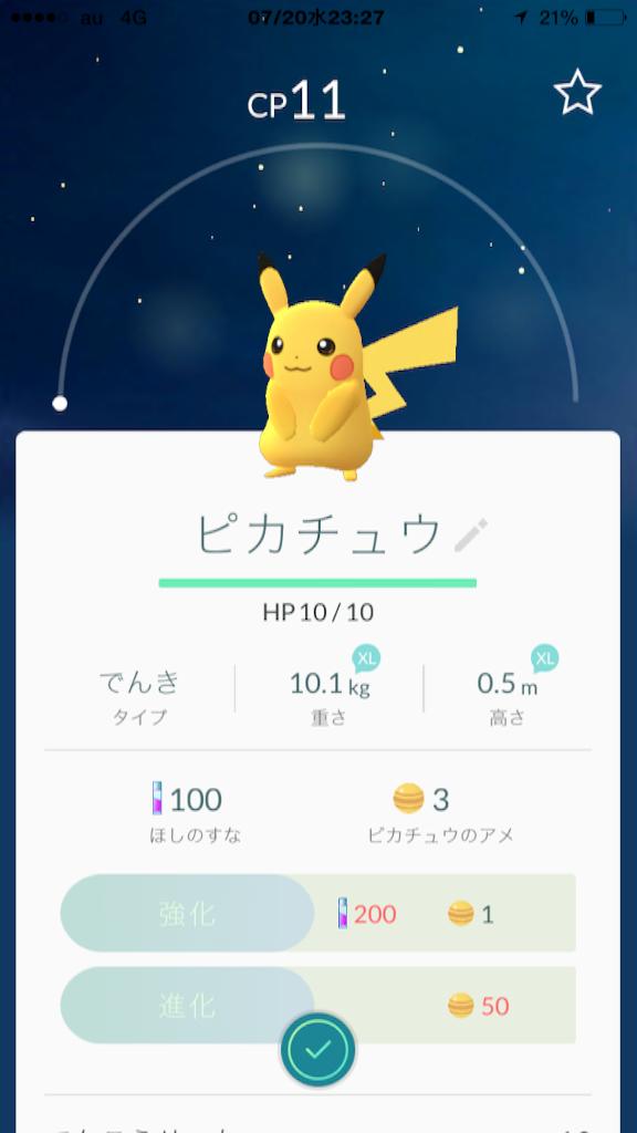 f:id:AkasakaIchiro:20160720232925p:image