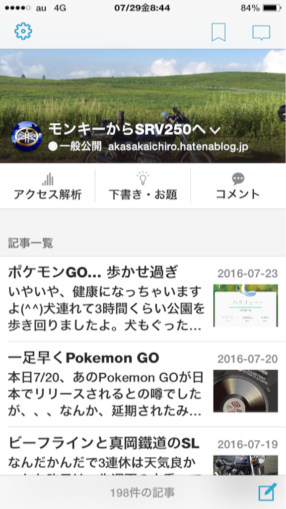 f:id:AkasakaIchiro:20160729121009p:image