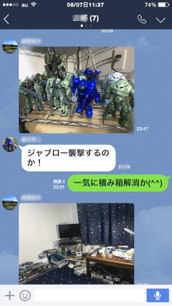 f:id:AkasakaIchiro:20160807150400p:image