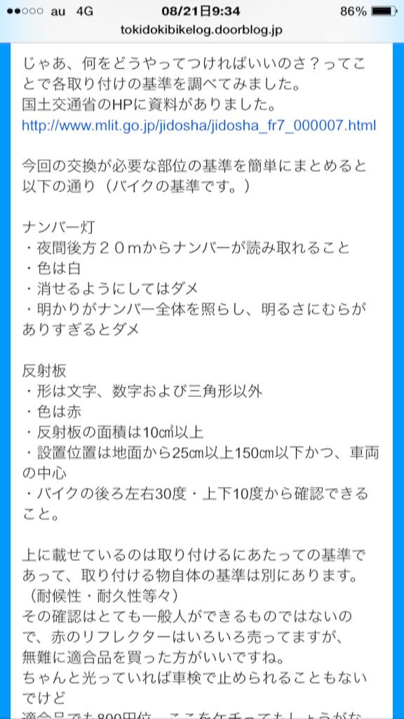 f:id:AkasakaIchiro:20160821101308p:image
