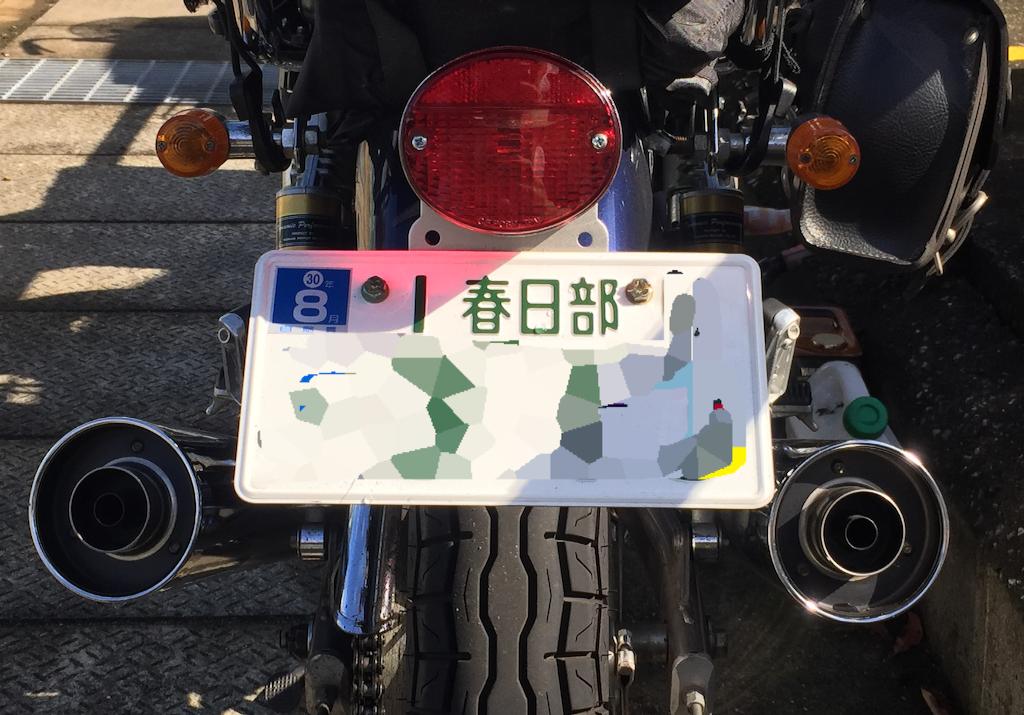 f:id:AkasakaIchiro:20160821102225p:image