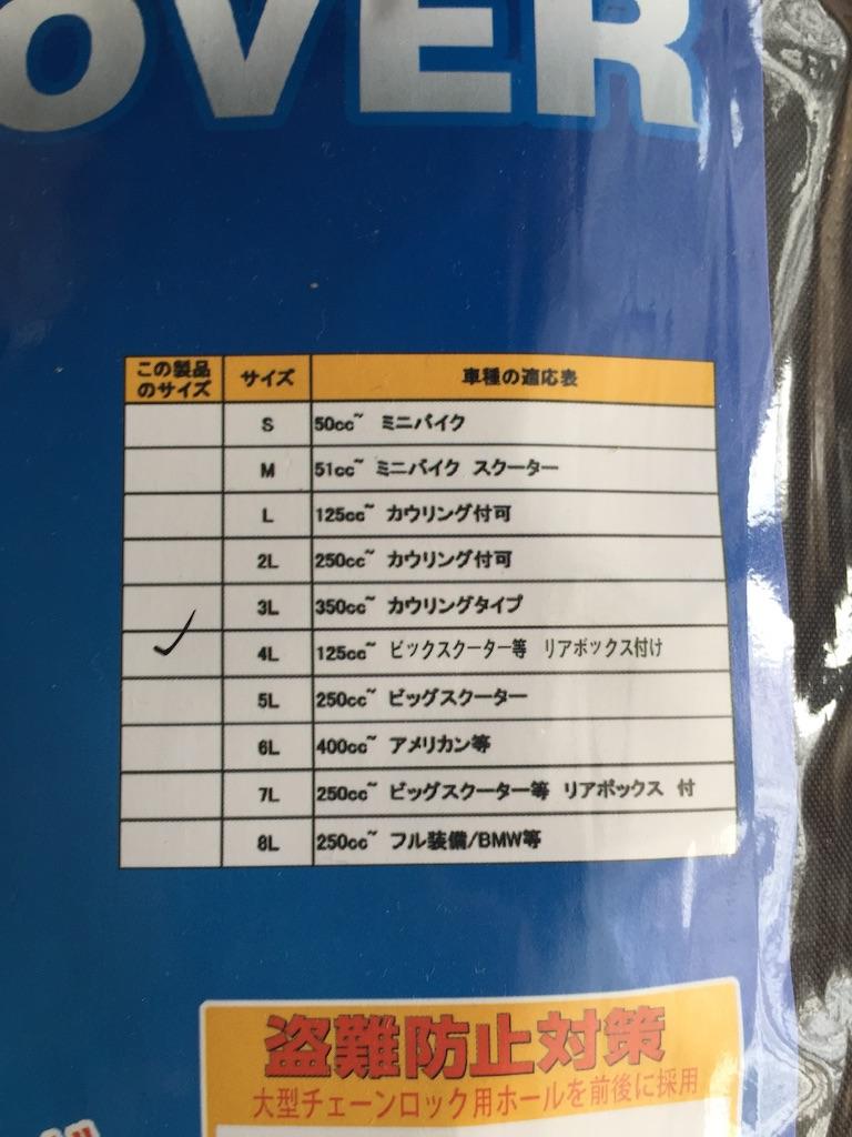 f:id:AkasakaIchiro:20160828101539j:image