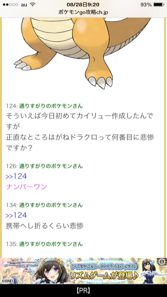 f:id:AkasakaIchiro:20160828120640p:image