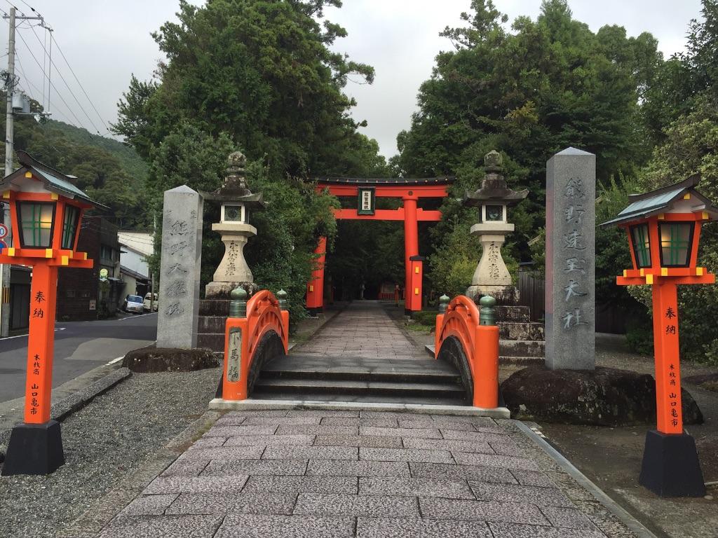 f:id:AkasakaIchiro:20160906105115j:image