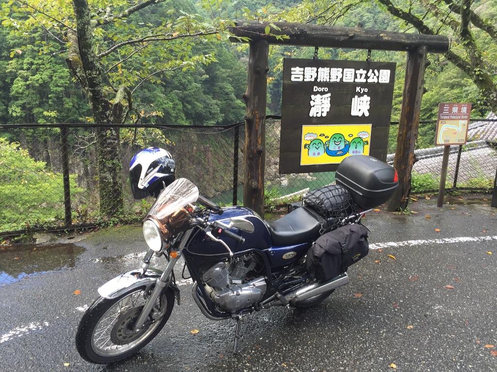 f:id:AkasakaIchiro:20160906105331j:image
