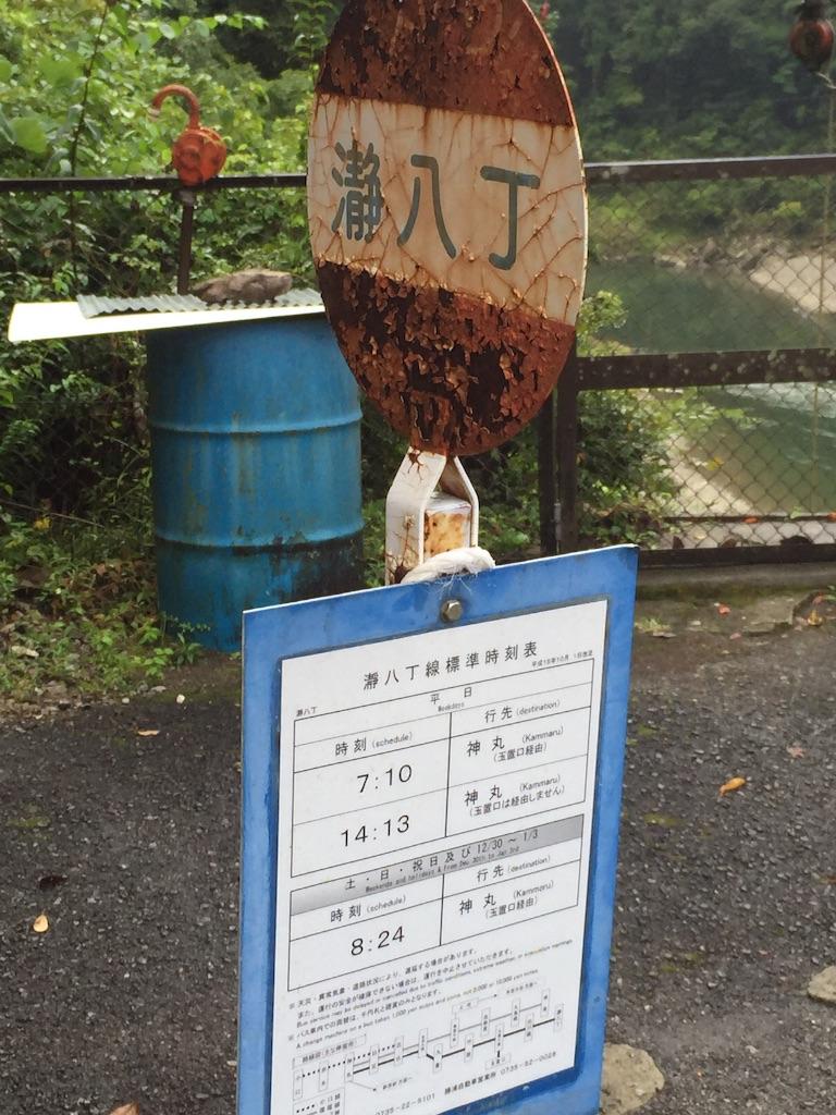 f:id:AkasakaIchiro:20160906105516j:image