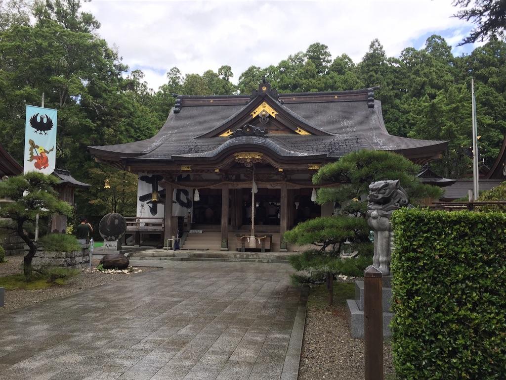 f:id:AkasakaIchiro:20160906105833j:image