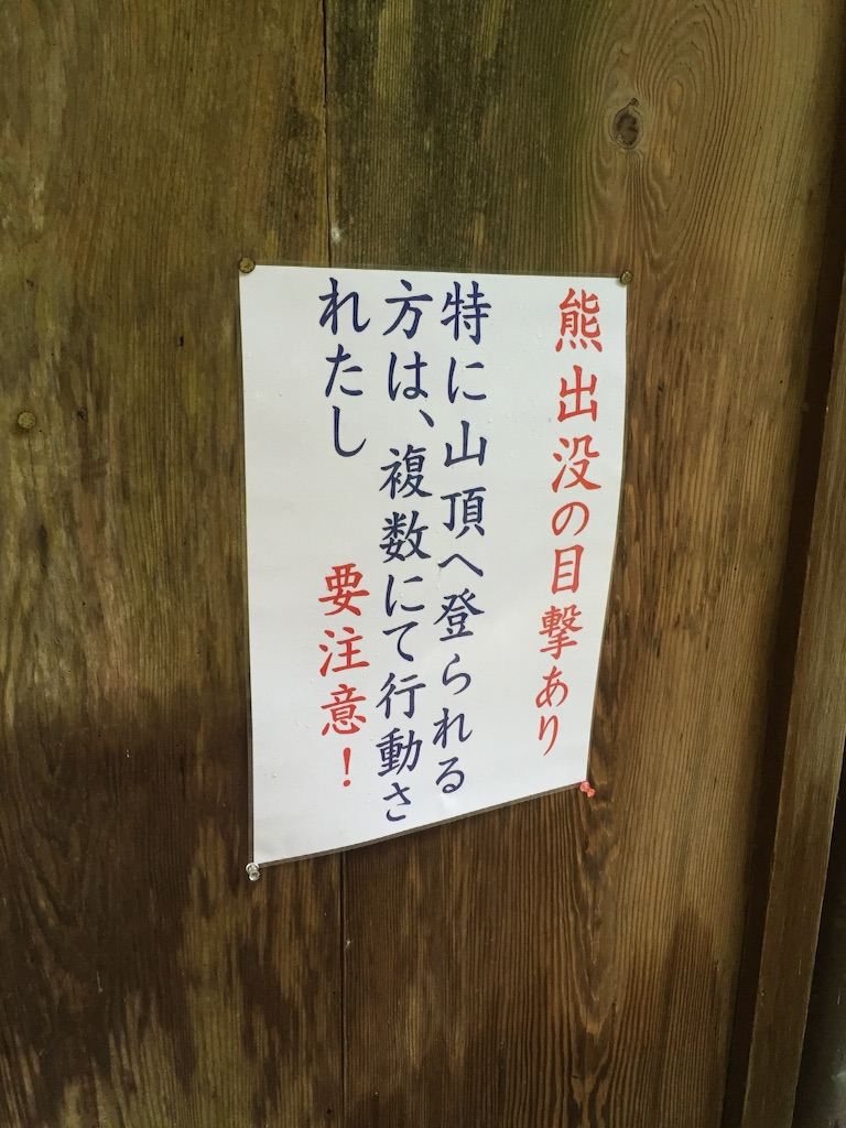 f:id:AkasakaIchiro:20160906111124j:image