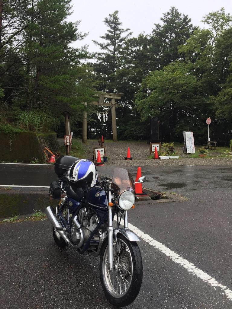 f:id:AkasakaIchiro:20160906111437j:image