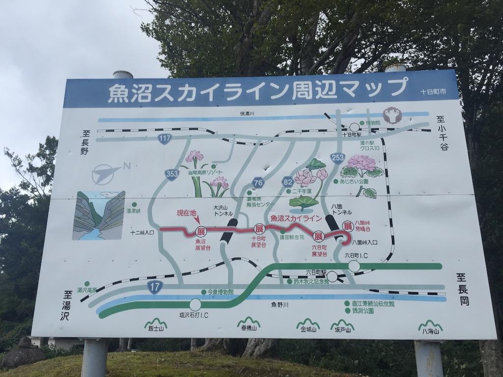 f:id:AkasakaIchiro:20160910200052j:image
