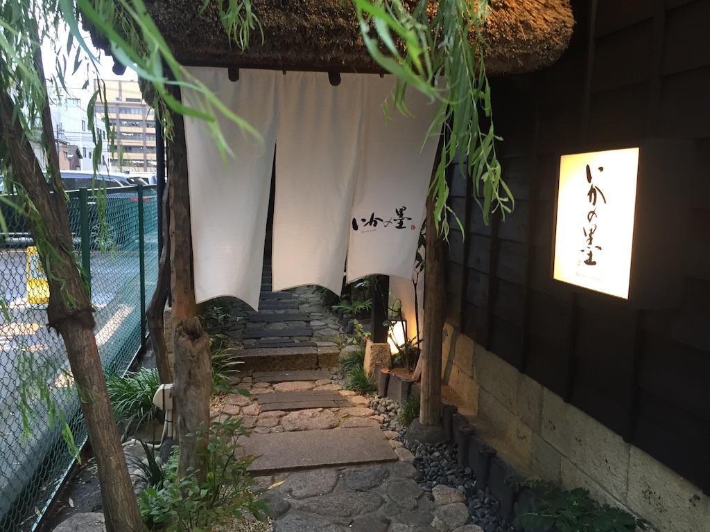 f:id:AkasakaIchiro:20160910200237j:image