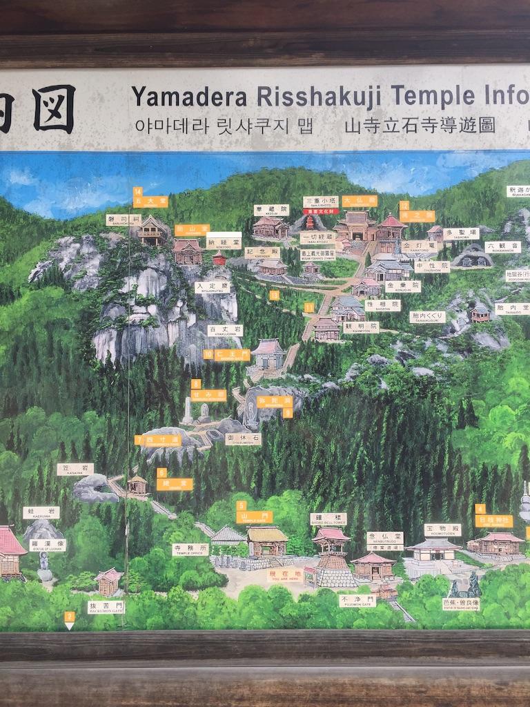 f:id:AkasakaIchiro:20160910200713j:image