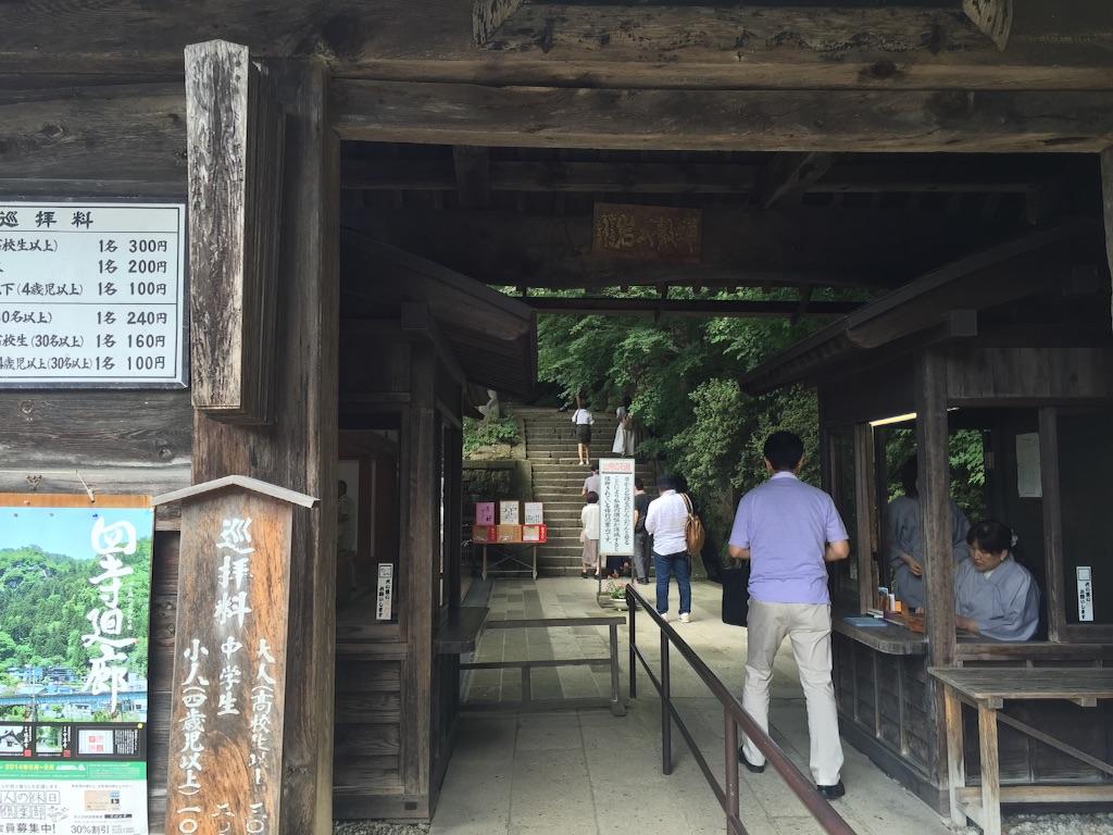 f:id:AkasakaIchiro:20160910200725j:image