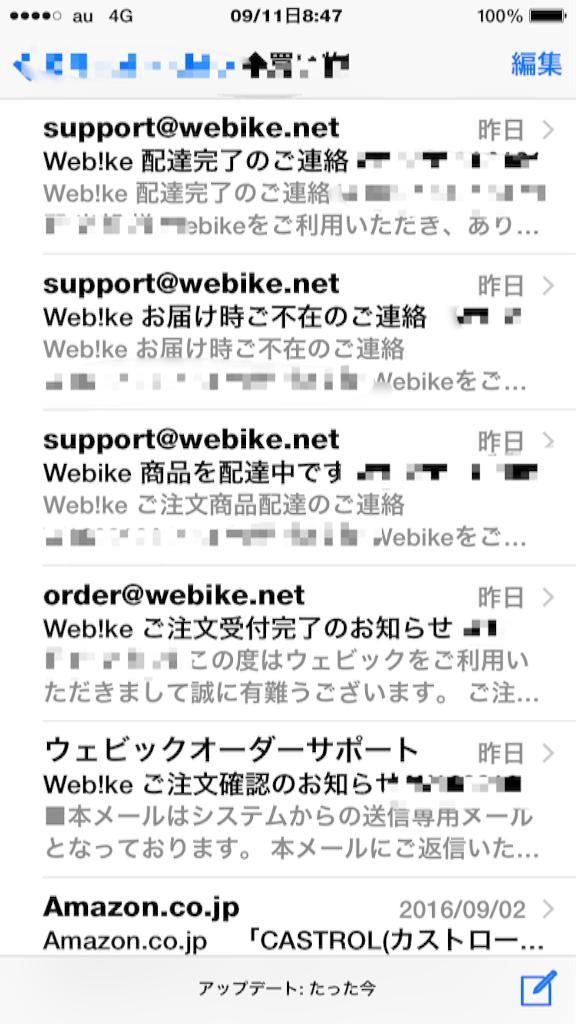f:id:AkasakaIchiro:20160911173925p:image