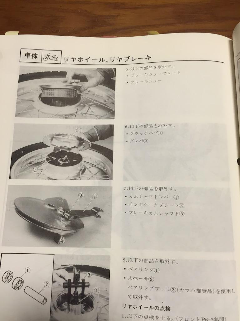 f:id:AkasakaIchiro:20160911185122j:image