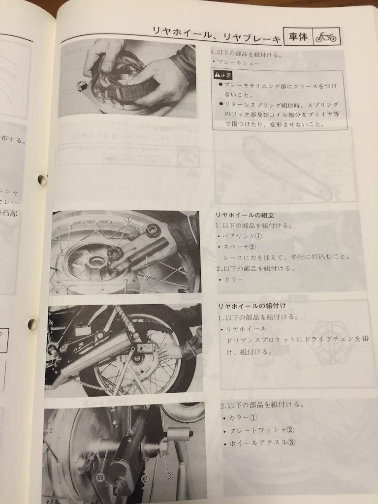 f:id:AkasakaIchiro:20160911185147j:image