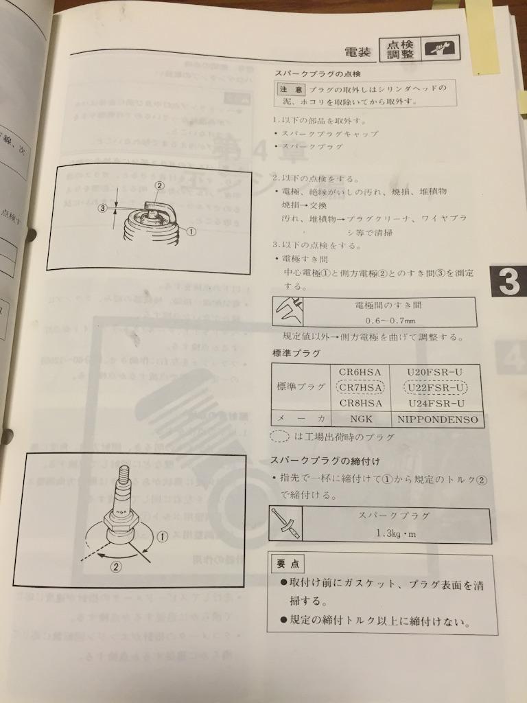 f:id:AkasakaIchiro:20160911194625j:image