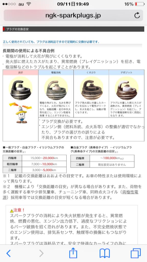 f:id:AkasakaIchiro:20160911195716p:image