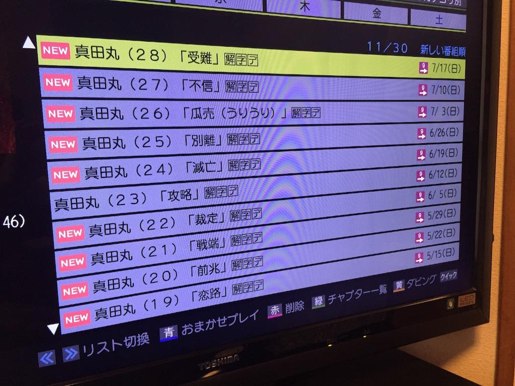 f:id:AkasakaIchiro:20160919141902j:image