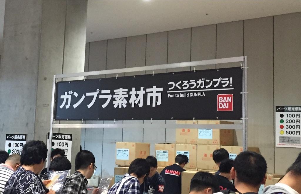 f:id:AkasakaIchiro:20160925180817j:image