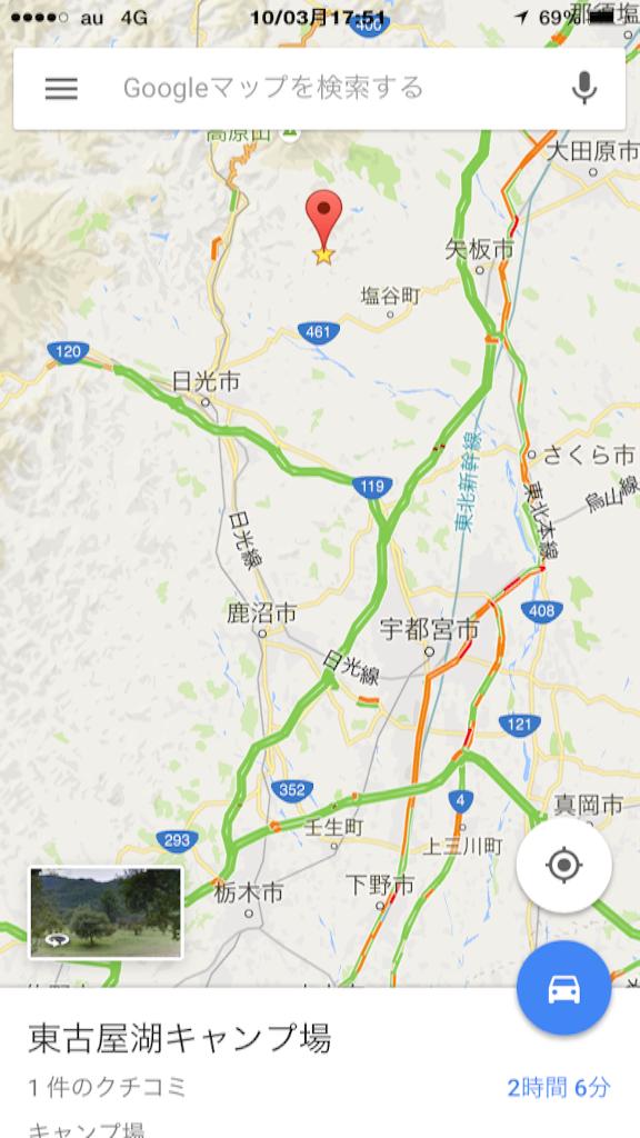 f:id:AkasakaIchiro:20161003180551p:image