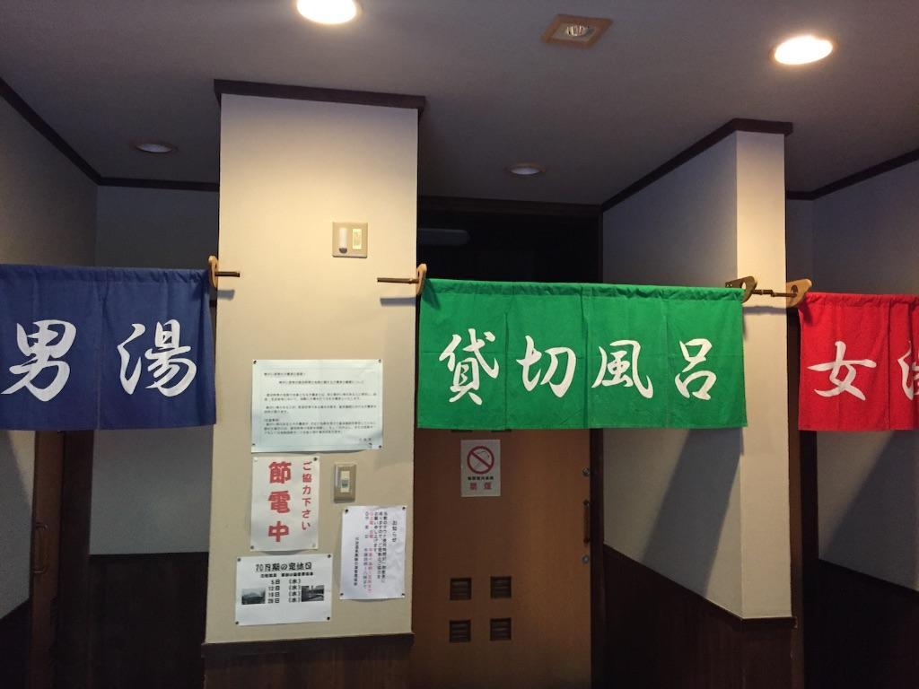 f:id:AkasakaIchiro:20161004000239j:image