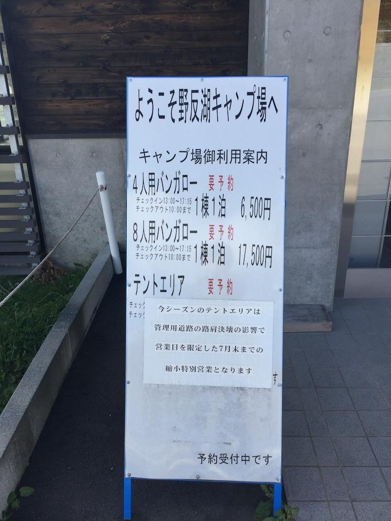 f:id:AkasakaIchiro:20161015203838j:image