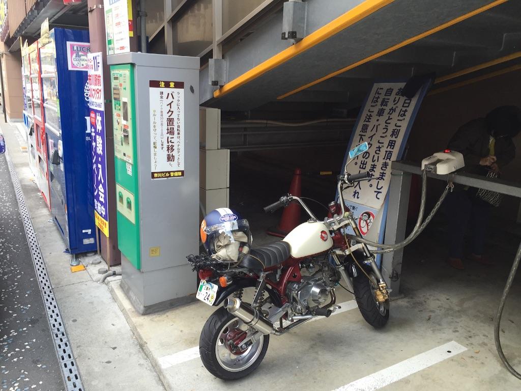 f:id:AkasakaIchiro:20161023152855j:image