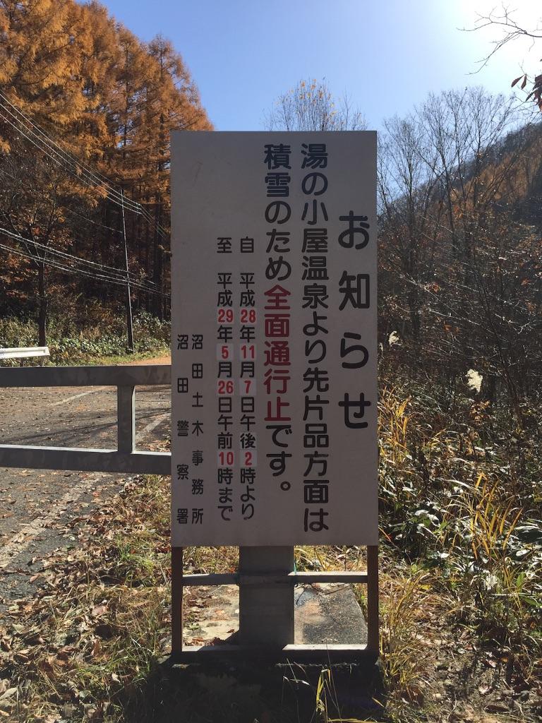f:id:AkasakaIchiro:20161114224559j:image