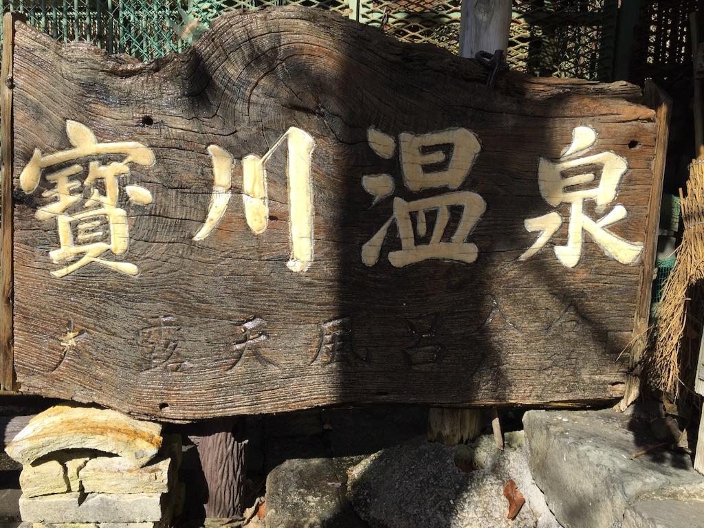 f:id:AkasakaIchiro:20161114224649j:image
