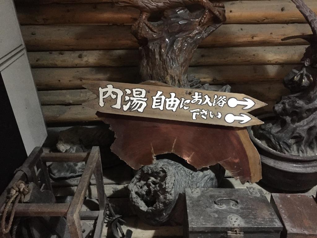 f:id:AkasakaIchiro:20161114224933j:image