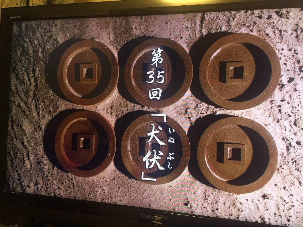 f:id:AkasakaIchiro:20161123164457j:image