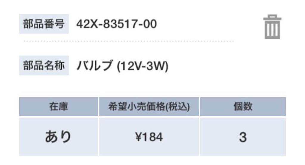 f:id:AkasakaIchiro:20161225043533j:image