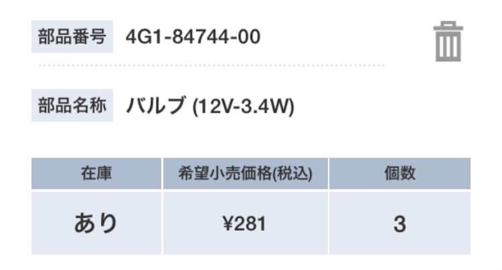 f:id:AkasakaIchiro:20161225044215j:image