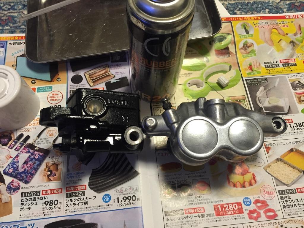 f:id:AkasakaIchiro:20161229001109j:image