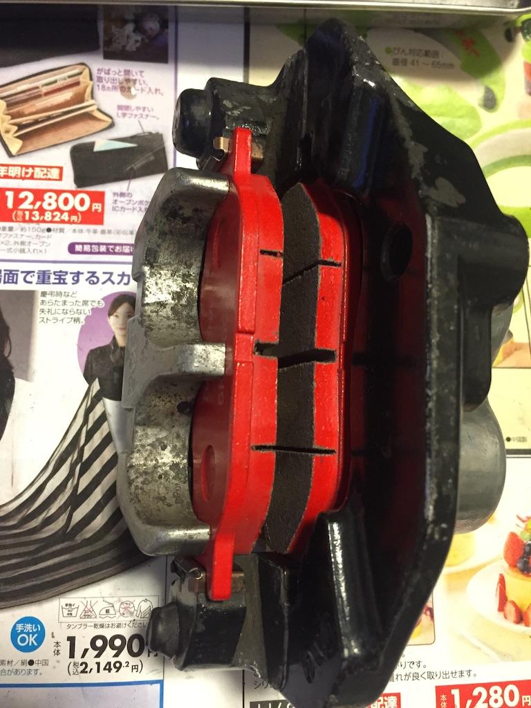 f:id:AkasakaIchiro:20161229001143j:image