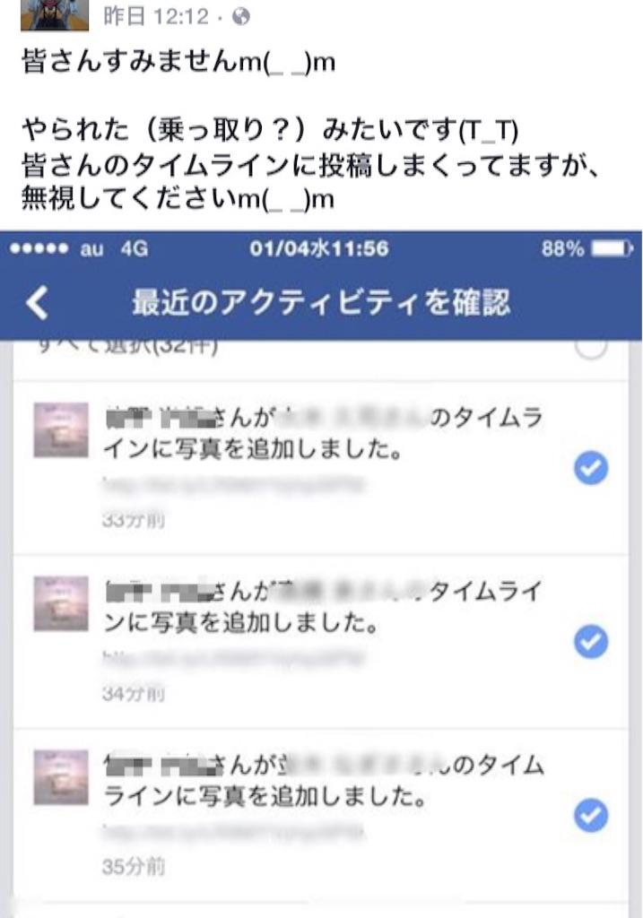 f:id:AkasakaIchiro:20170105222419j:image