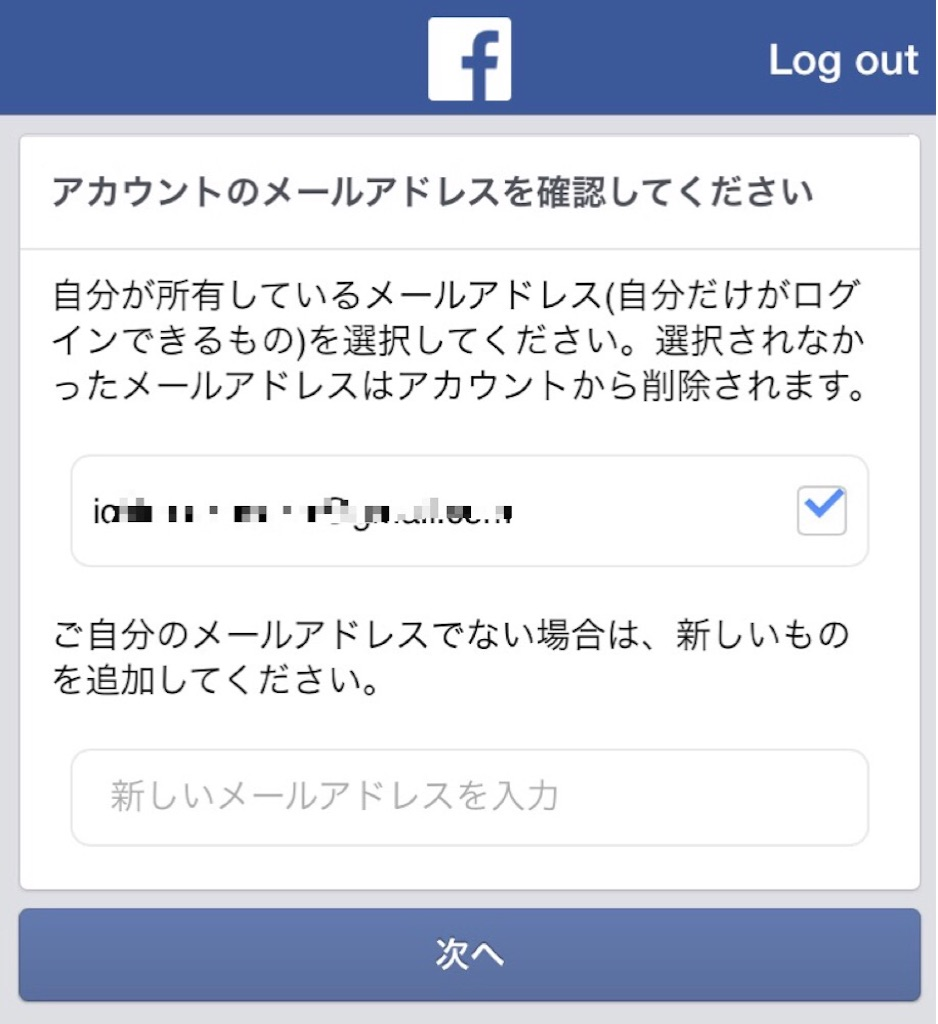 f:id:AkasakaIchiro:20170105230731j:image