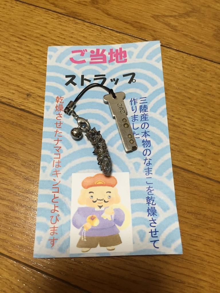 f:id:AkasakaIchiro:20170115213835j:image